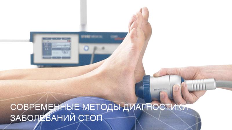 scanner nogi